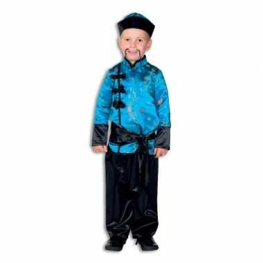 Carnaval  Blauwe jongens kimono broek kostuum